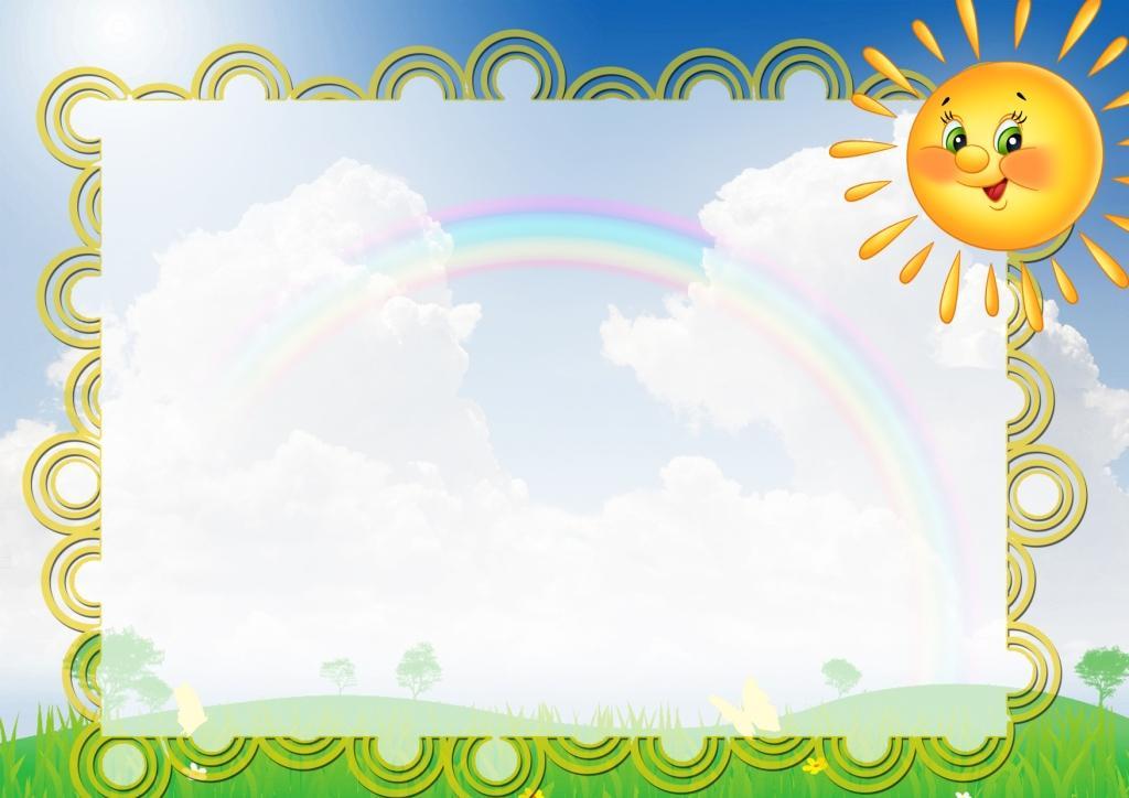 картинка для детского сада солнышко